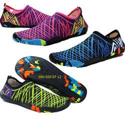 Аквашузы, кораллки, тапочки, обувь для пляжа и кораллов. 30 - 46 р