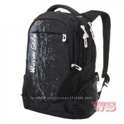 Подростковый рюкзак для мальчика