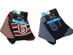 Набор носков 2 пары махровые носки для мальчика р. 23-26 Нидерланды