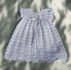 Крестильное платье, есть в наличии.