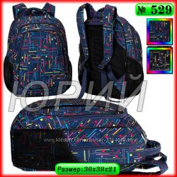 Школьный рюкзак Dolly 529.