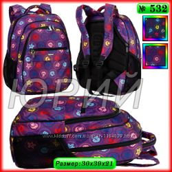 Школьный рюкзак Dolly 532.