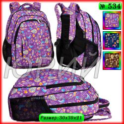 Школьный рюкзак Dolly 534