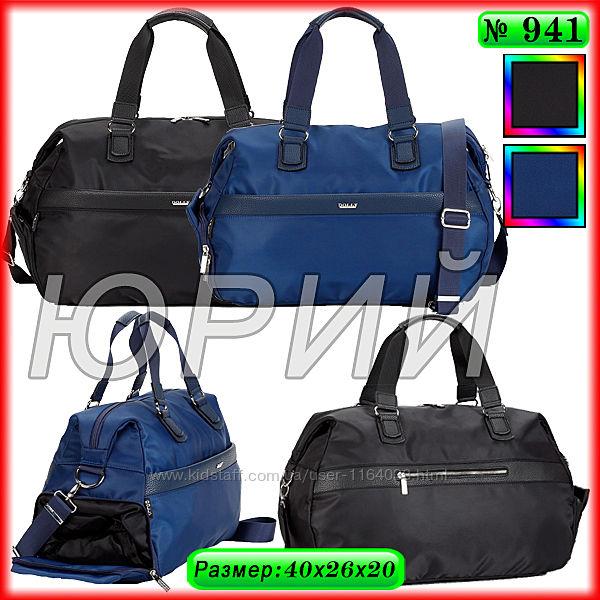 Спортивные сумки Dolly 941, 942.