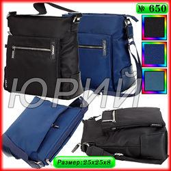Молодежная сумка Dolly 650