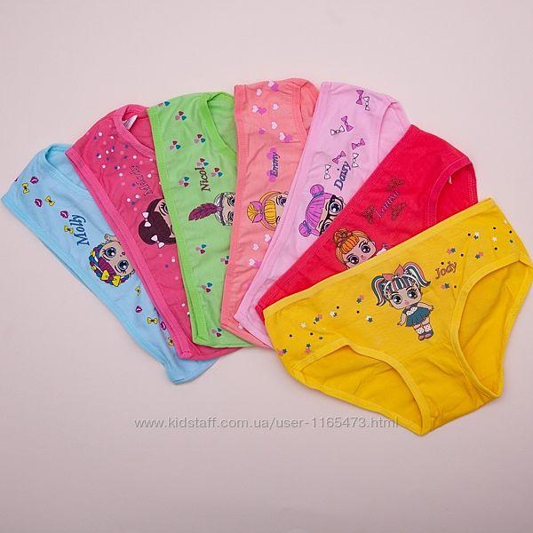 Замечательные наборчики трусиков неделек  для девочек от  Nicoletta
