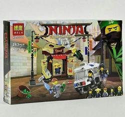 Конструктор Bela Ninja Ограбление В Ниндзяго Сити 263 Детали.