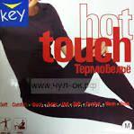 Быстрое  сп термобелья тм Key  hot touch 19/11 заказ.