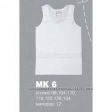 мк6 майка белая тм Бемби р 92-140.