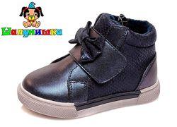 Деми ботинки для девочки тм Сказка р 22-25