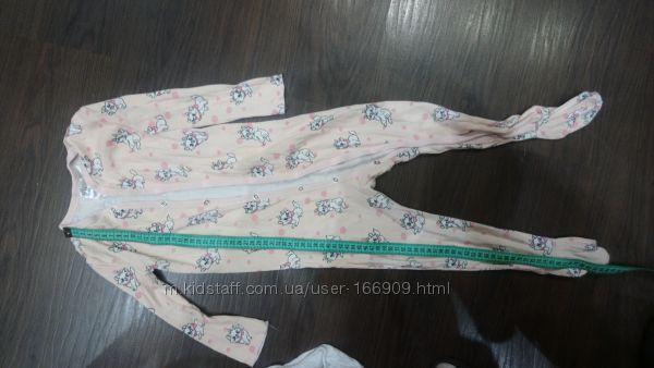 Пижама хб H&m