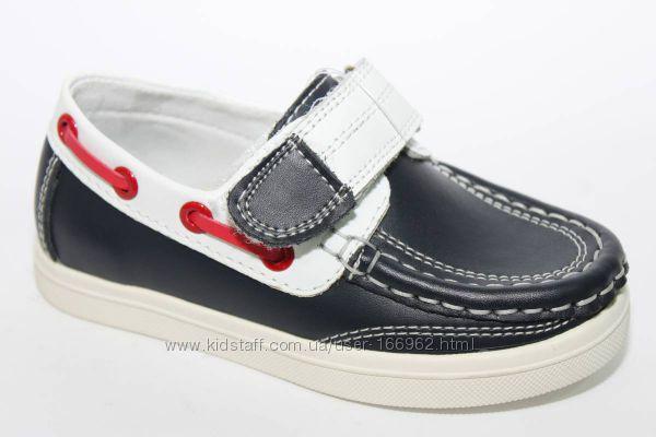 Туфли для мальчика B&G 25-29 р-р