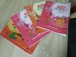 Печать учебников по английскому чб 0, 40 коп. страница