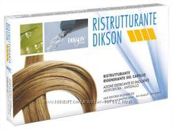 Восстановление волос - ампулы  RISTRUTTURANTE DIKSON с кератином