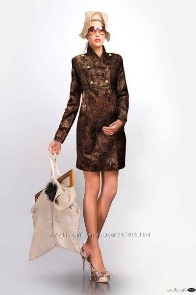 Пальто для беременных ТМ Дианора