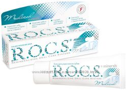 ROCS - инновационный подход к гигиене полости рта