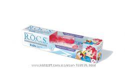 ROCS - акционные предложения и Новинки