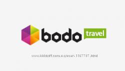 Сертификаты BODO. ua от 100-50000грн