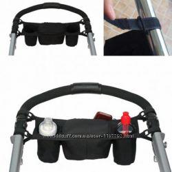 Органайзер, сумка, подстаканник для коляски, велосипеда