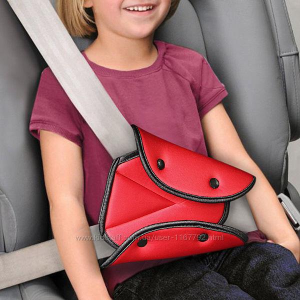 Адаптер, треугольник , переходник накладка на ремень безопасности для детей