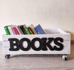 Ящик для книг
