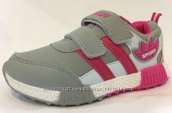 Кроссовки для девочки  р. 35, по стельки 21, 0 см