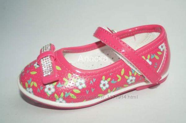 Туфли для девочки  р. 23, по стельки 14. 5 см