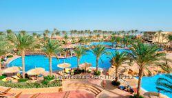 Тур в Египет отель Harmony Makadi Bay& Resort 5, первая линия