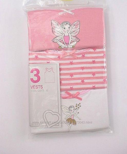 #4: 98,122 розовая фея