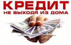 Быстрый займ онлайн украина мкк варшава