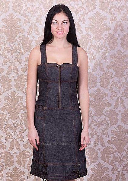 Джинсовое платье-сарафан 46  размер