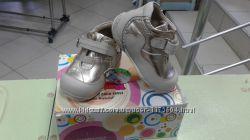 Детские ортопедические ботинки Перлина Perlina