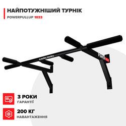 Турник настенный PowerPullup 1033 - 4 ХВАТА