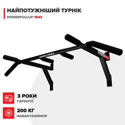 Турник настенный PowerPullup 1043 - 4 Хвата