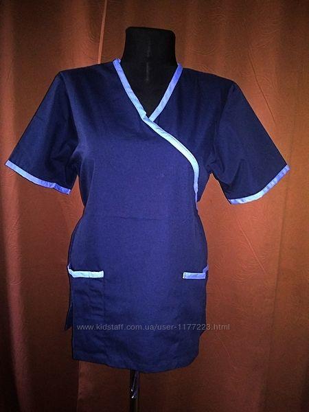 Блуза медицинская т. синяя S, M, L, XL Качество