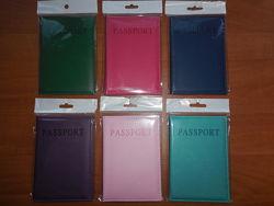 Обкладинки для паспорта
