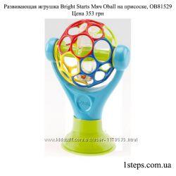 Развивающая игрушка Bright Starts Мяч Oball, OB81529