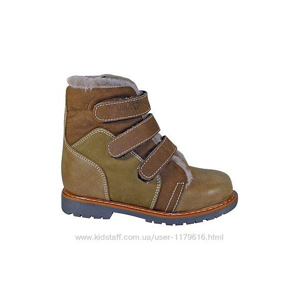 Ботинки зимние ортопедические 4RestOrto. Размер 21-30
