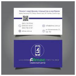Крутые визитки с QR-кодом