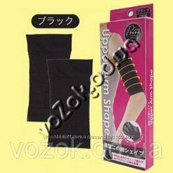 Нарукавники для плеч от целлюлита Upper Arm Shape с массажным эффектом