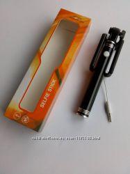 Селфи палка монопод, штатив Aluminium 0287