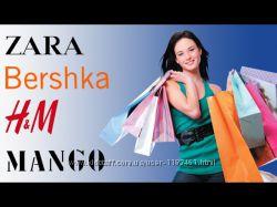 Испания под 5 комиссии Zara, Mango, Bershka вес 4.5 евро