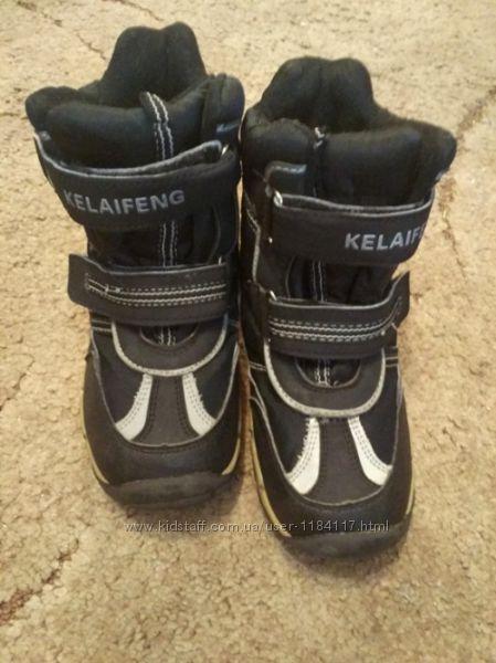Термоботинки Kellaifeng