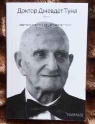 Книга об основателе косметической фирмы Farmasi докторе Джевдете Туна