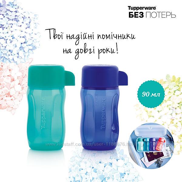 Эко-бутылка Tupperware 90 мл