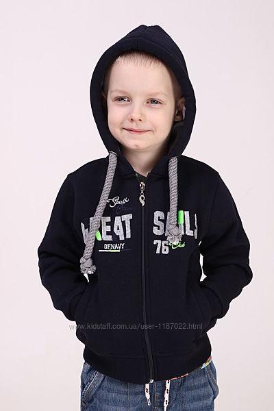 Кофта для мальчика с начесом 110-140 рост турция
