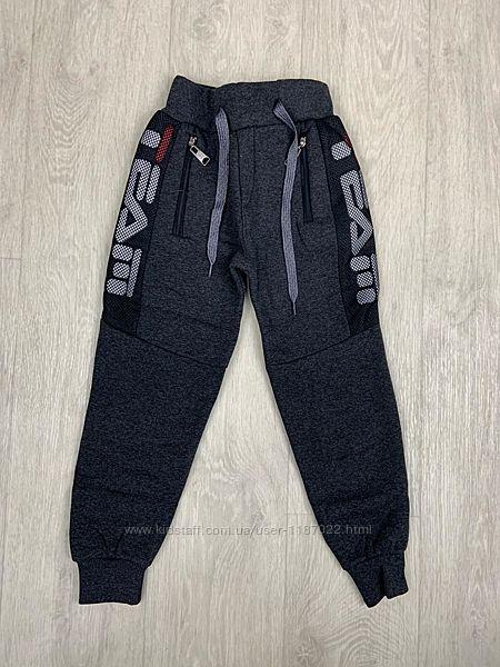 Спортивные штаны для мальчика с начесом 110-164 рост турция