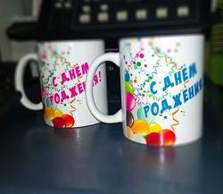 Фото на чашке, печать на чашке, бокале
