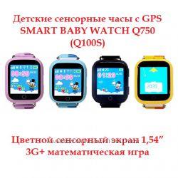 Детские часы с GPS трекером Q750 Q100S. Экран 1, 54 оригинал