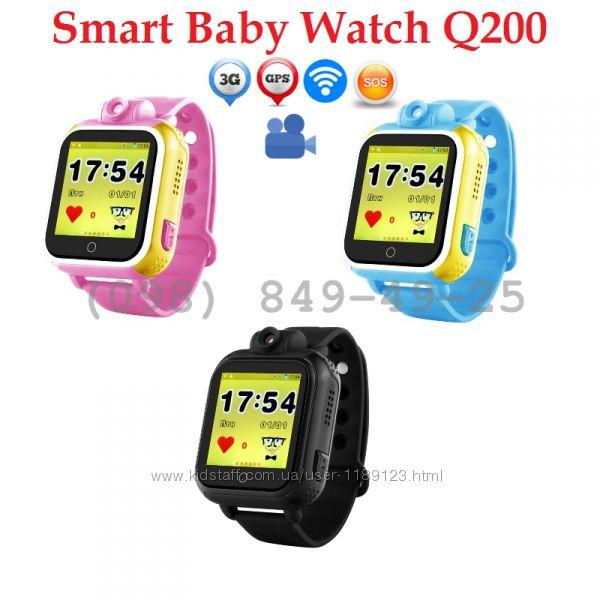Детские Часы С GPS Q200, Камерой и 3G оригинал